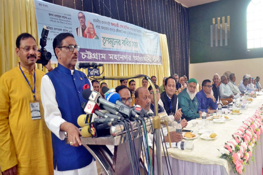 Awami League General Secretary Obaidul Quader addressing an extended meeting of Chattogram city unit of Awami League at Ladies Club in the port city on SaturdayFocus Bangla