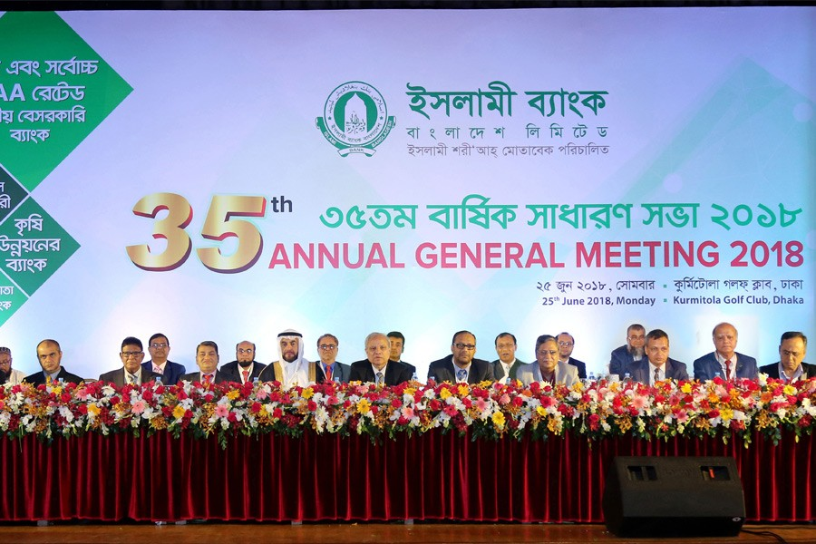 Islami Bank approves 10pc cash dividend