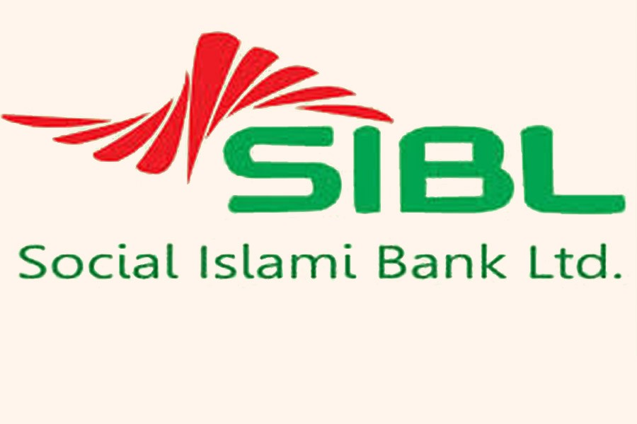 SIBL invests in APIF, IDB