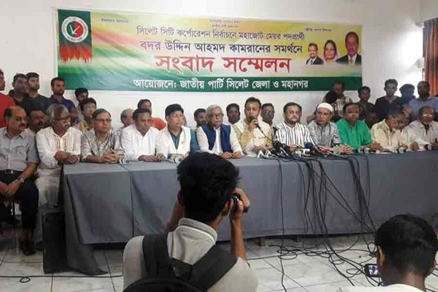 Jatiya Party holds press conference in Sylhet city. UNB photo