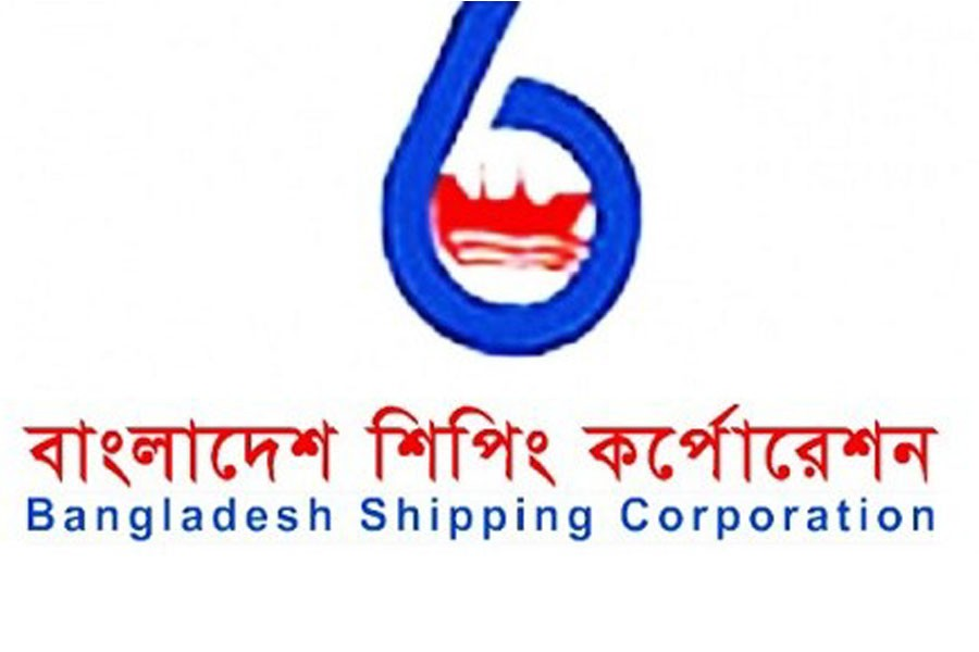BSC receives first vessel from China