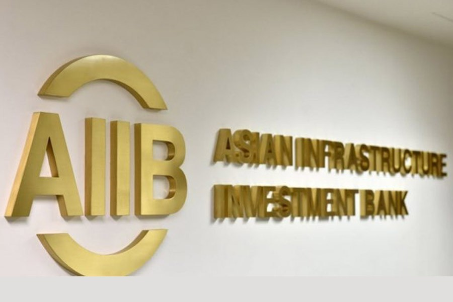 AIIB directors to visit development projects