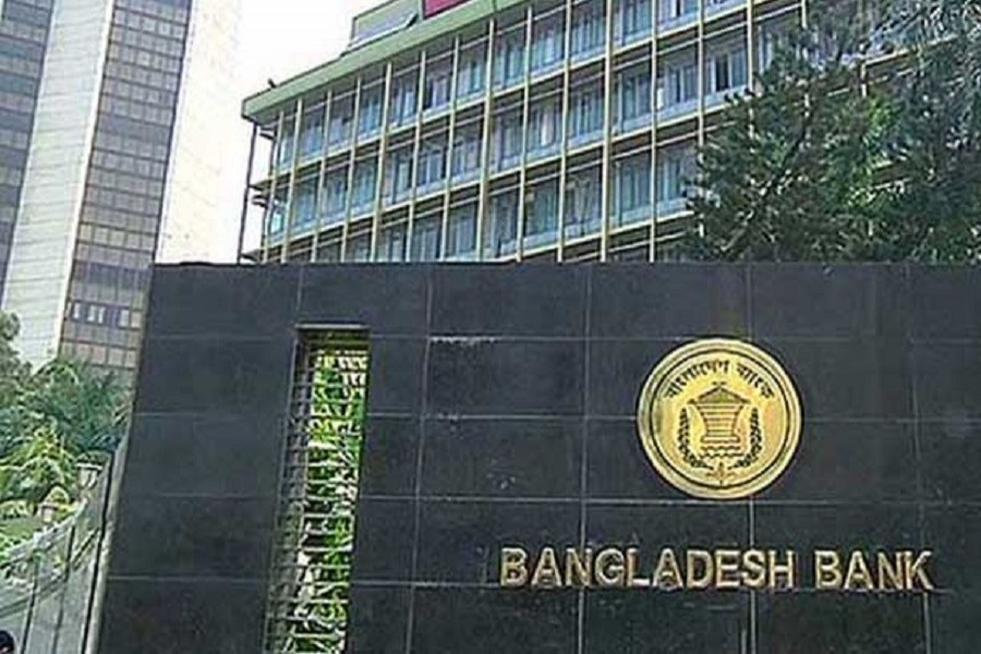 The Bangladesh Bank seal is pictured on the gate outside the central bank headquarters in Motijheel, the bustling commercial hub in capital Dhaka. Photo/Collected