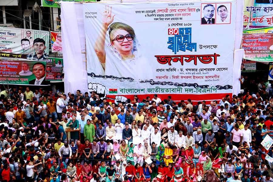 -Focus Bangla Photo