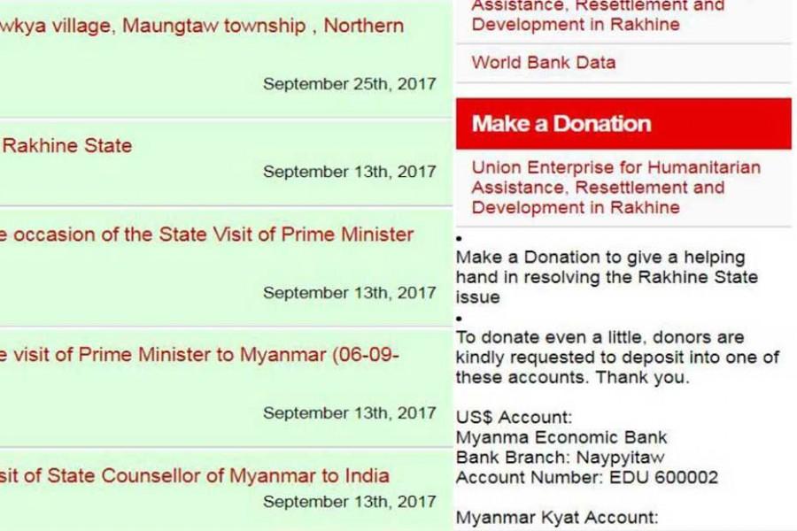 Screen grab from official website of Myanmar embassy in Delhi