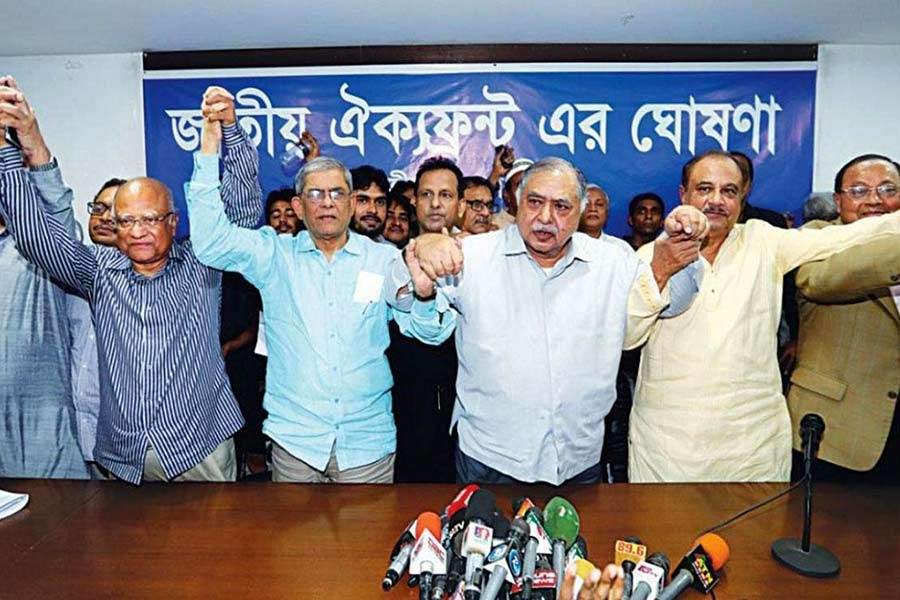Oikyafront gets permission for Sylhet rally