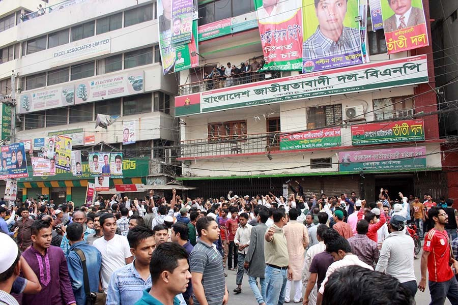 File photo of BNP office