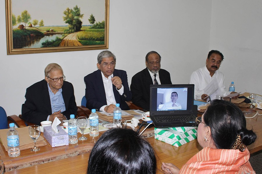 BNP acting Chairperson Tarique Rahman joins the party's parliamentary board through videoconferencing for the interview of the nomination hopefuls — Focus Bangla photo