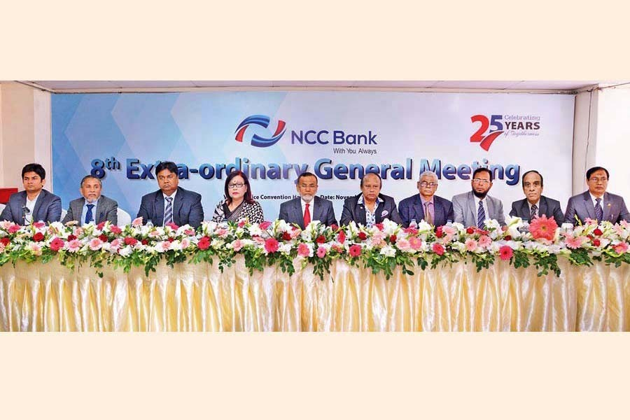 Chairman of NCC Bank Md. Nurun Newaz Salim presiding over the Bank's 8th Extra-ordinary General Meeting (EGM) held at Police Convention Hall, Dhaka on Sunday