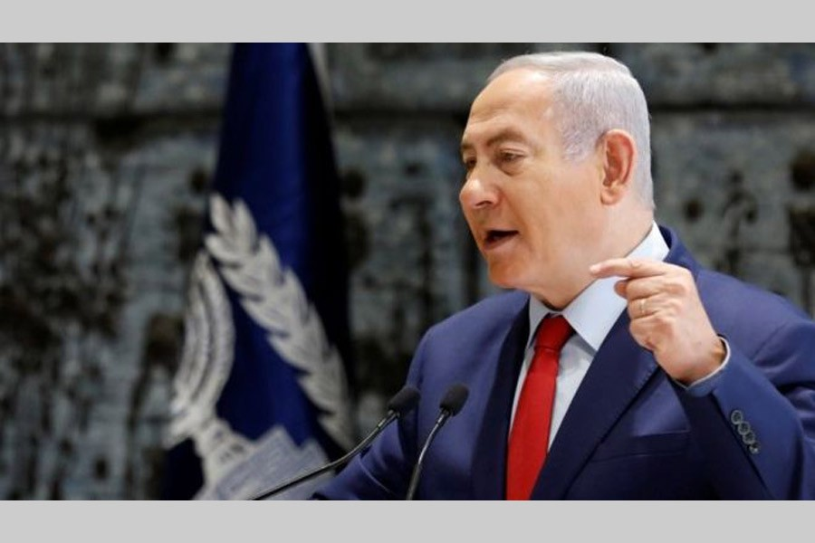 Israel to hold elections in April