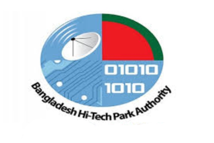 BHTPA gets ISO certification