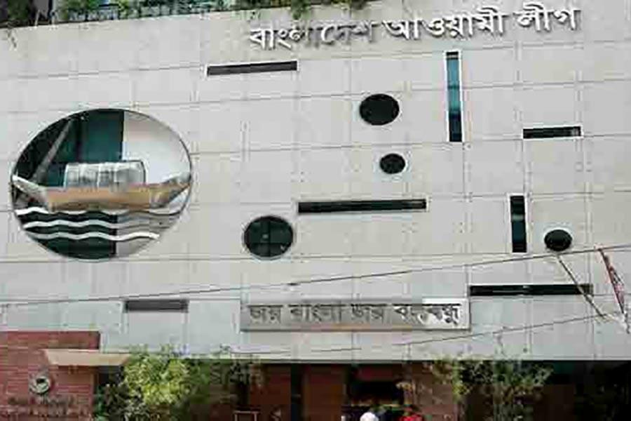 Awami League announces month-long anniversary programme