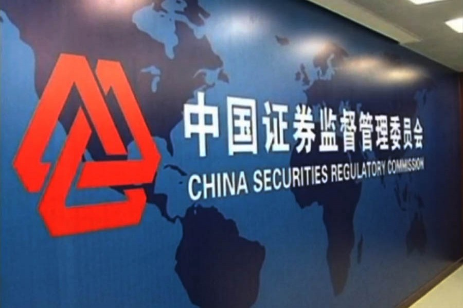 จีนอาจมีกองทุน Blockchain ETF ตัวแรกของประเทศ เร็ว ๆ นี้