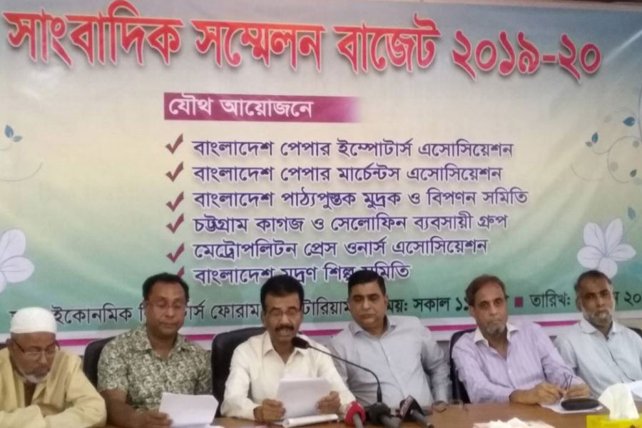 Paper traders speaking at a press conference at the Economic Reporters Forum (ERF) auditorium in Dhaka city on Saturday