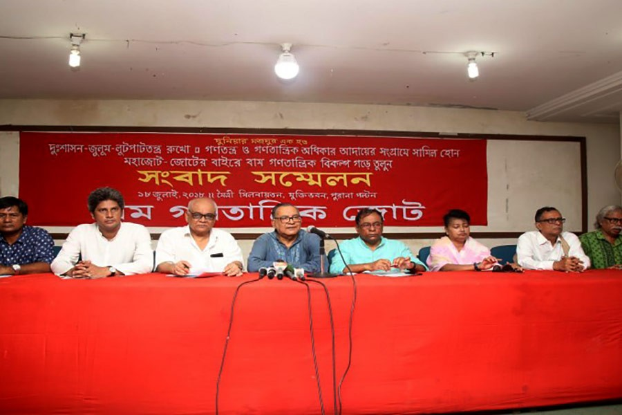 Leftist parties call half-day strike for July 7 over gas price