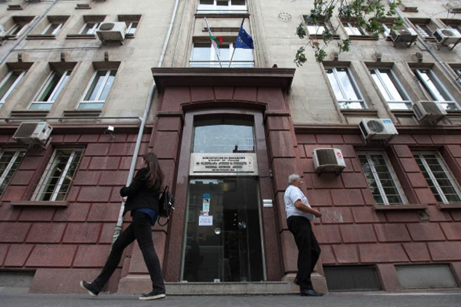 Hackers steal millions of Bulgarians' financial data; one arrested