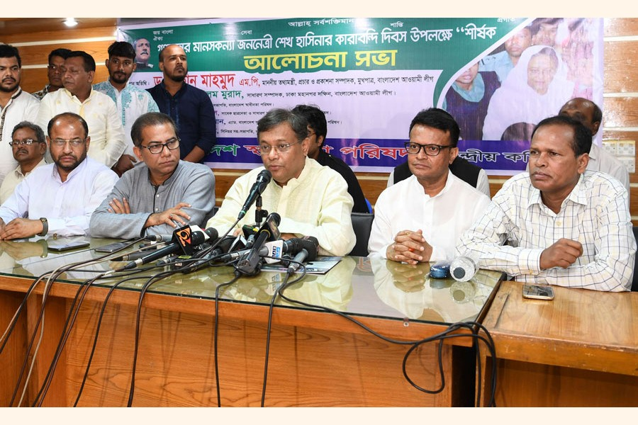 Information Minister and Awami League Publicity and Publication Secretary Dr Hasan Mahmud addressing a discussion, arranged by Bangladesh Swadhinata Parishad, at the Dhaka Reporters Unity (DRU) auditorium in the city on Friday 	— PID