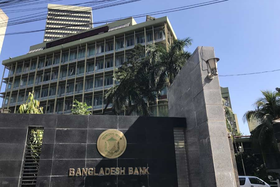 'BB circular soon for implementing single-digit interest rates'