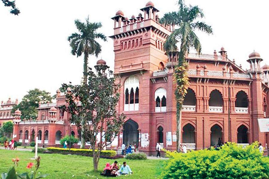 A partial view of Dhaka University, a dream institution to many admission seekers in the country