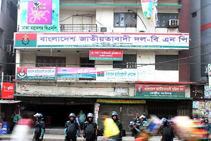 Five aspirants collect BNP form for Rangpur by-polls
