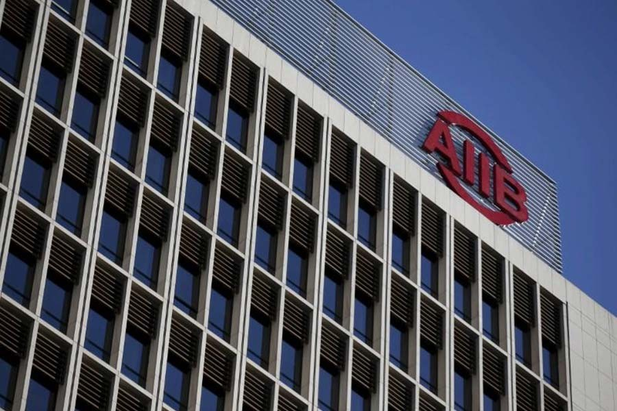 The logo of Asian Infrastructure Investment Bank (AIIB) is seen at its headquarter building in Beijing of China. -Reuters file photo