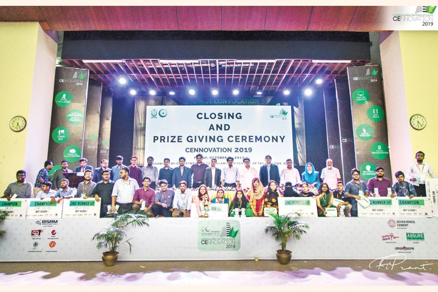 Head of Civil and Environmental Engineering, IUT Dr Md Rezaul Karim, faculty members and others  at the prize giving ceremony of 'Cennovation', an annual technical festival