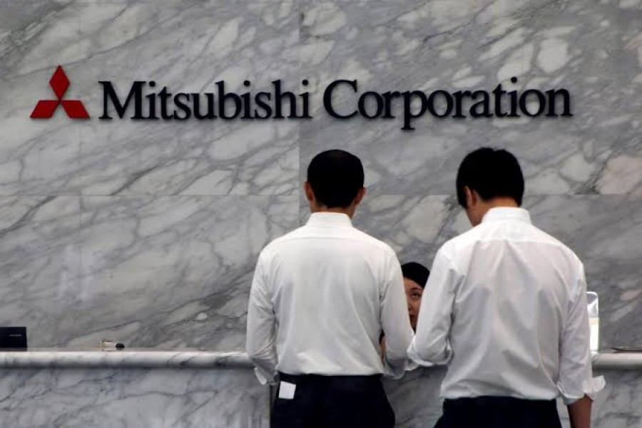 The logo of Mitsubishi Corp is pictured at its head office in Tokyo, Japan August 2, 2017. REUTERS/Kim Kyung-Hoon