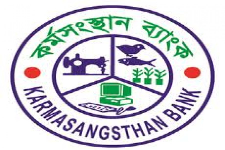 Karmasangsthan Bank holds review meeting