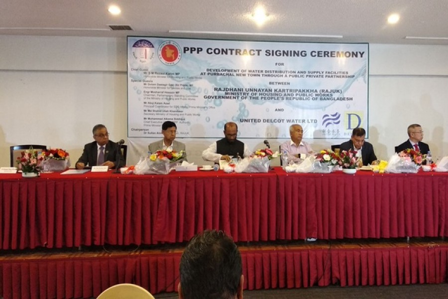 China-BD joint venture to implementPurbachal water project