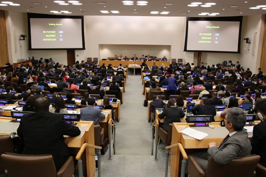 UN adopts resolution on human rights situation in Myanmar