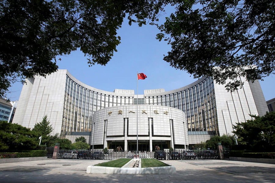 Headquarters of the People's Bank of China (PBOC), the central bank, is pictured in Beijing, China on September 28, 2018 — Reuters/Files