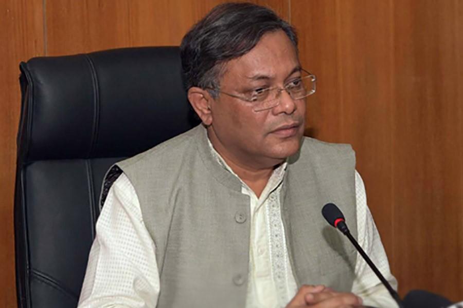Hasan Mahmud describes BNP as main patron of dynastic politics