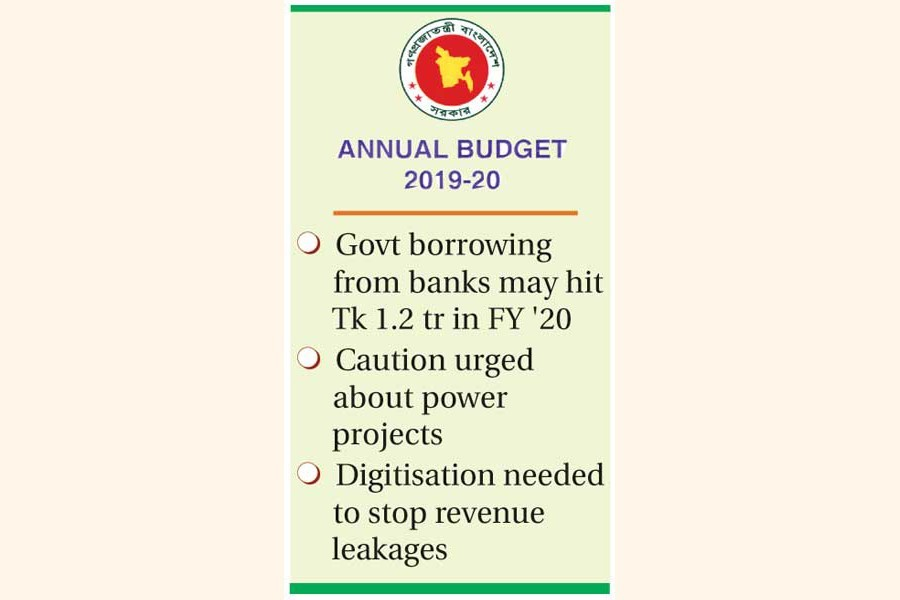 Deficit financing widens by 130pc in four months