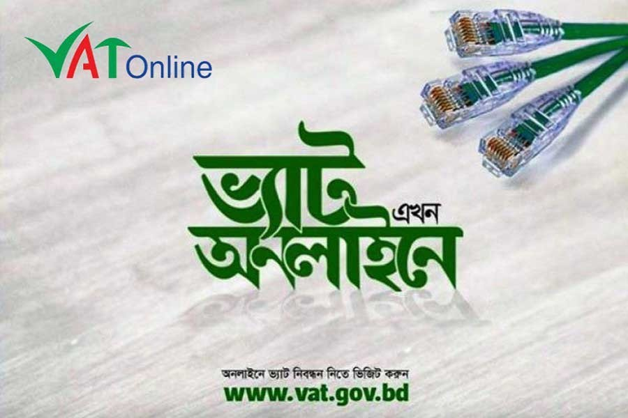 VAT project implementation: WB could pull out funds, partially