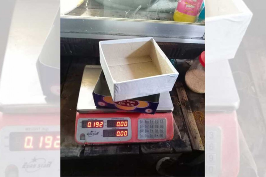 Empty sweet box weighs 192g!