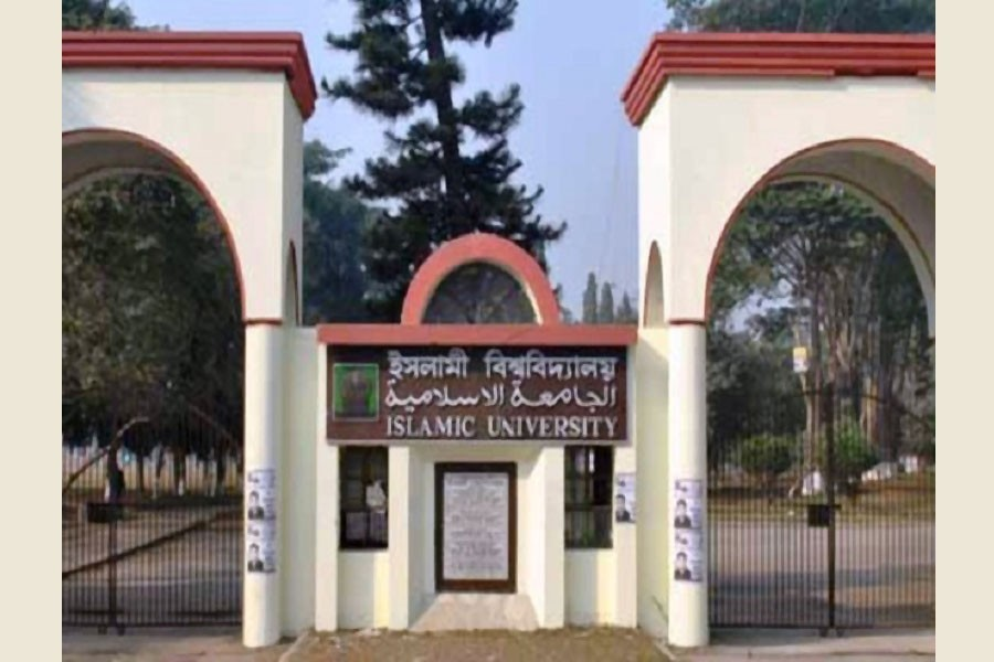 Bangabandhu Counseling Cell formed at IU