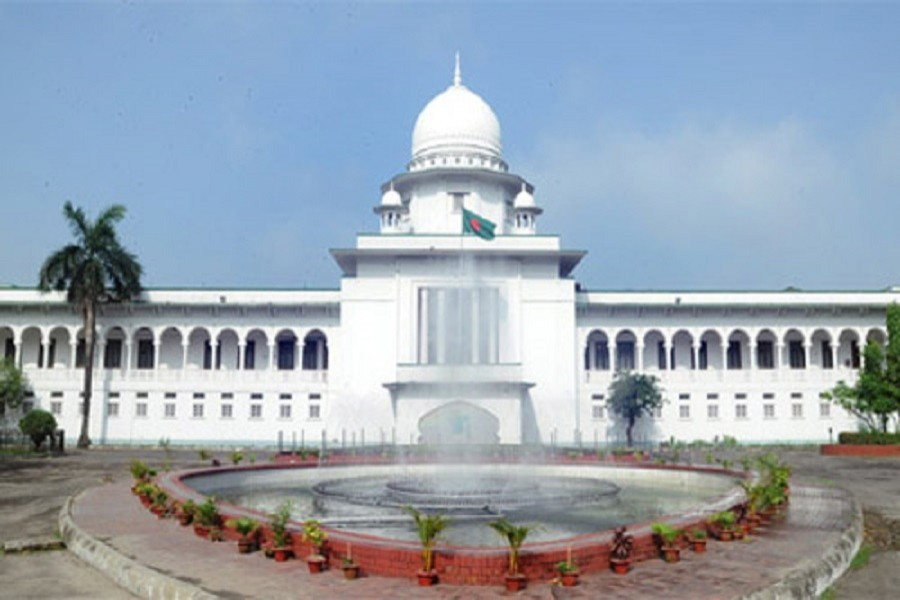 SC fines City University Tk 1m for flouting UGC rules