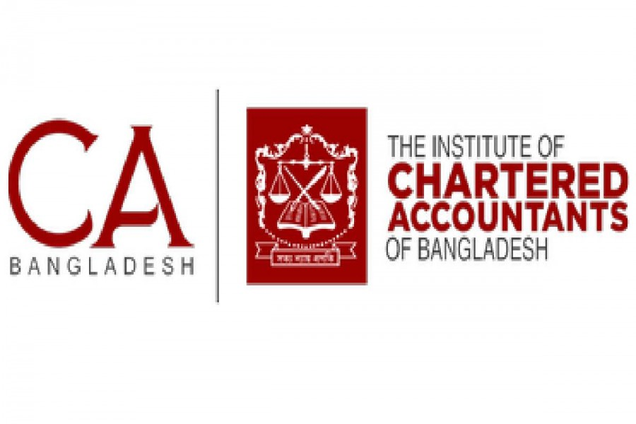 Govt should finance the deficit from money mkt without affecting credit flows to pvt sectors : ICAB