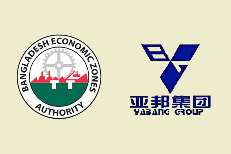 BEZA to sign land lease deal with Yabang Group