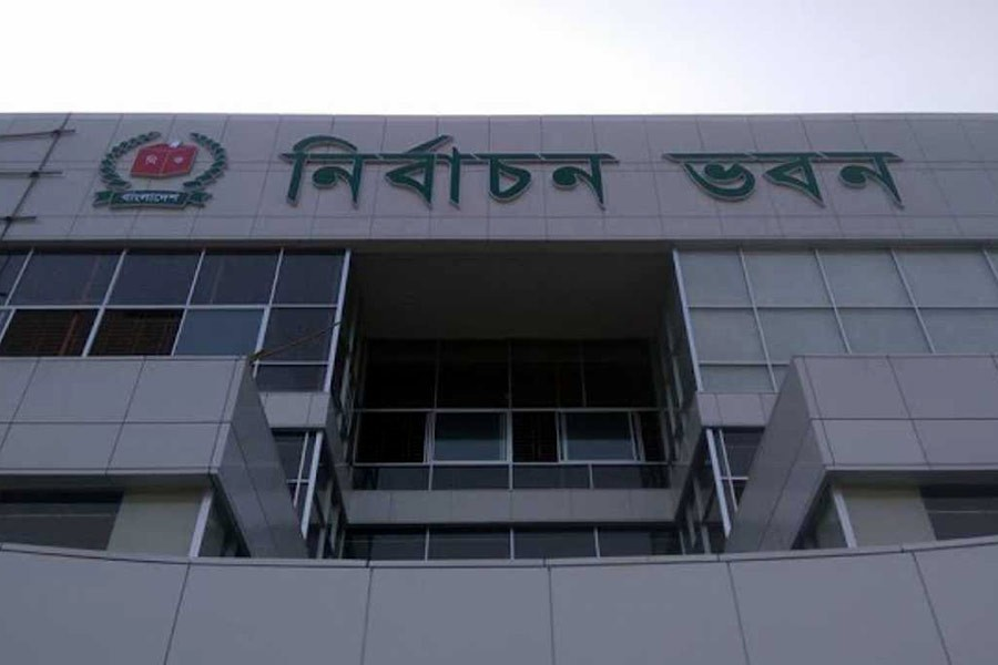 EC floats proposal to rename local govt bodies, posts in Bangla