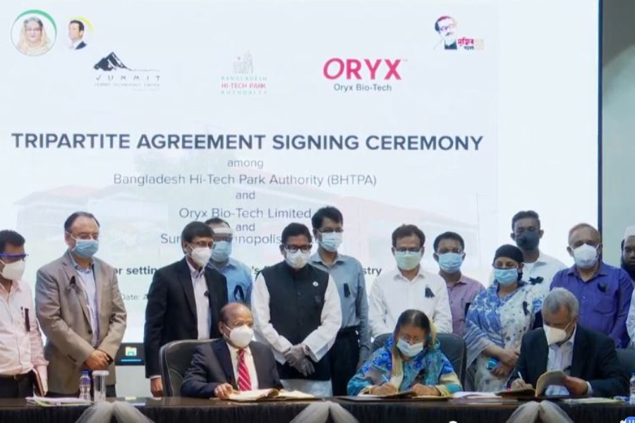Tripartite deal signed to establish country's first bio-tech industry