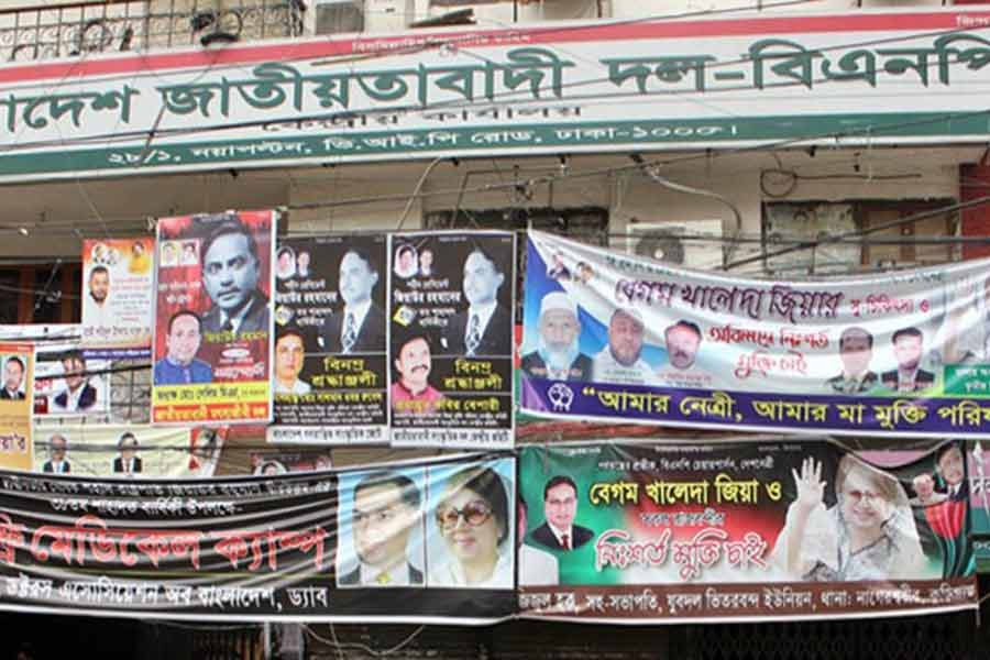 BNP picks Salahuddin, Rezaul for Dhaka-5, Naogaon-6 by-polls