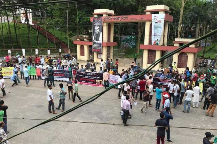HC forms committee for judicial probe into MC College rape incident