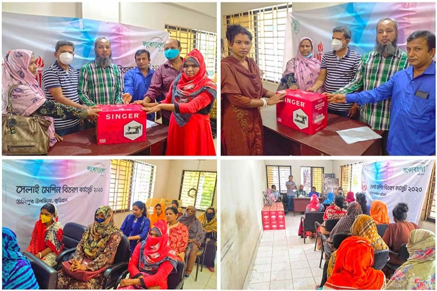 LankaBangla Foundation held 'Sewing Machine Distribution Program 2020' in Kurigram
