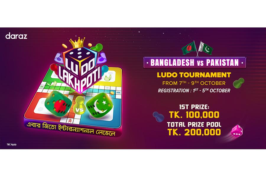 Daraz First Games organises Bangladesh vs Pakistan ludo tournament