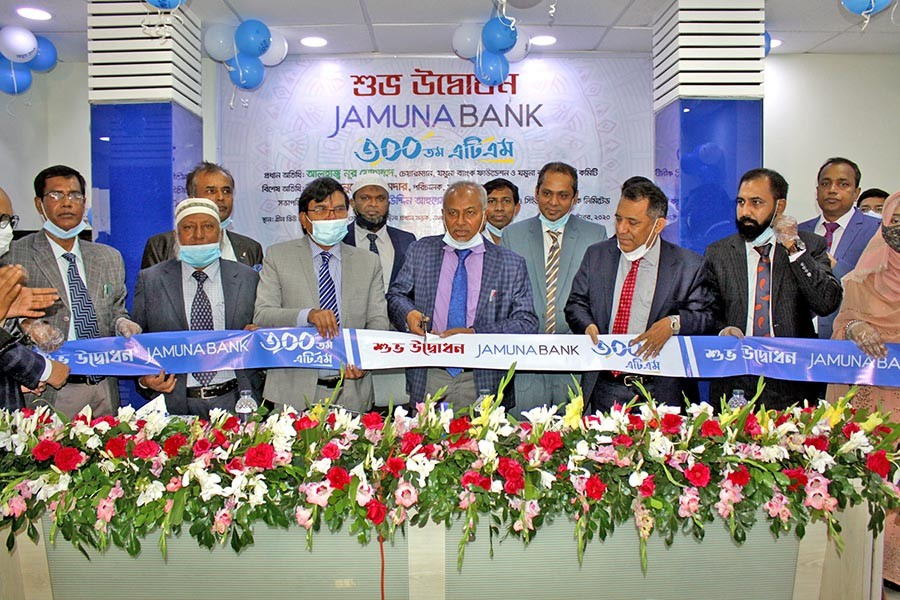 Jamuna Bank opens 300th ATM booth at Mohammadpur-Bosila road