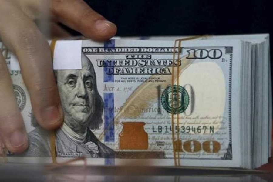Forex reserves to reach $50b next year, finance minister says