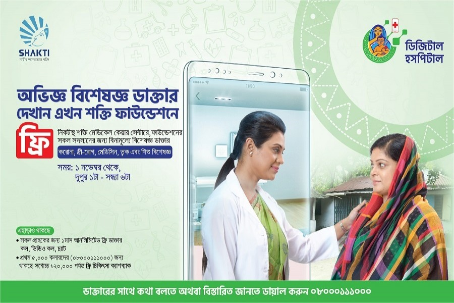 11 digital women's health centres launched