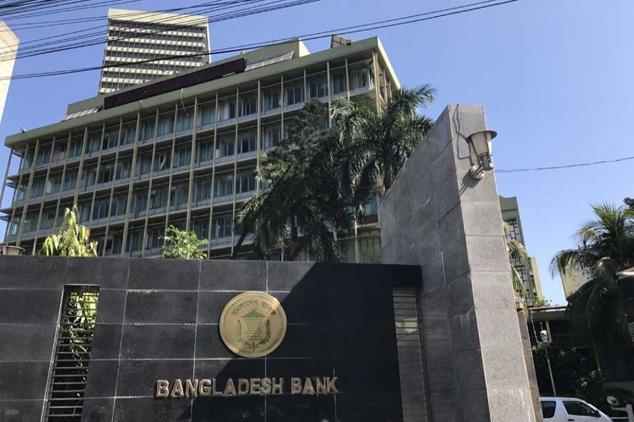 BB asks banks not to allow non-members in board meet