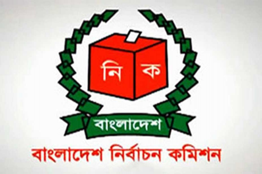 Awami League names candidates for 27 local body polls